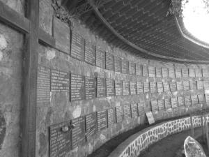 The memorial at El Mozote